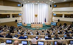 ВСовете Федерации состоялось 400-е заседание