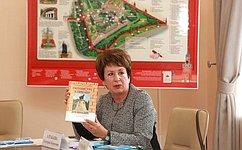 Е. Алтабаева: Формирование патриотизма неразрывно связано сизучением истории родного края