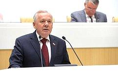 Одобрены изменения вчасть второй Налогового кодекса РФ