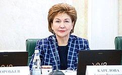НаРоссийском инвестиционном форуме будет представлен лучший социальный проект, созданный женщиной— Г.Карелова