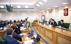 Повышение долговой устойчивости регионов напримере Томской области рассмотрел Комитет СФ побюджету ифинансовым рынкам