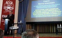 В.Озеров принял участие волимпиаде поправу «Правовой Олимп– 2017»