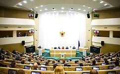 На«парламентской разминке» обсуждена законодательная работа всвязи спринятием поправок кКонституции России