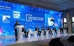 В.Матвиенко: Обеспечение масштабного притока инвестиций врегионы– одна изстратегических задач государства