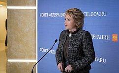 В.Матвиенко выступит на135-й Ассамблее Межпарламентского союза вЖеневе