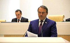 Сенаторы поддержали изменения вПротокол кСоглашению между Россией иКазахстаном оразграничении дна северной части Каспийского моря