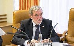 А. Ермаков встретился спредставителями органов исполнительной изаконодательной власти Ямало-Ненецкого АО