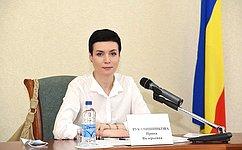 Сенаторы приняли участие вработе Комиссии ПАСЕ поюридическим вопросам иправам человека