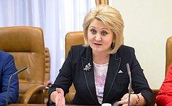Л. Гумерова выступила напленарном заседании Всероссийского совещания руководителей органов управления образованием