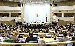 Входе 500-го заседания СФ сенаторы выступили поактуальным социально-экономическим, политическим ииным вопросам