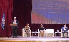 Г. Савинов приветствовал участников Мегафорума-2015 «Регион развития: образовательный контекст»