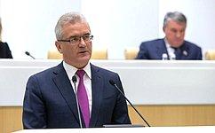 ВСовете Федерации состоялась презентация Пензенской области