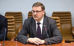 К.Косачев: Ситуация после ударов США поавиабазе вСирии вызывает обеспокоенность