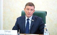 А.Турчак заявил онеобходимости активнее решать проблемы местного самоуправления