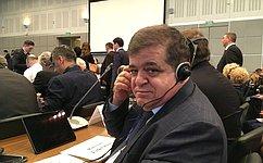 Российские сенаторы принимают участие вработе зимней сессии Парламентской ассамблеи ОБСЕ
