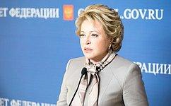В. Матвиенко: Закон озапрете дрифтерного вылова рыбы направлен наобеспечение экономической безопасности РФ