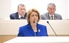 Председатель Народного Совета Сирийской Арабской Республики Х. Аль-Аббас выступила назаседании Совета Федерации