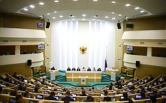 ВСовете Федерации состоялось 486-е заседание