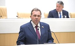Сенаторы проголосовали заизменения повопросу досрочного прекращения полномочий главы муниципального образования