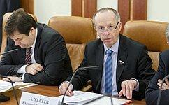 Развитие малого исреднего бизнеса способствует созданию новых рабочих мест— Е.Алексеев