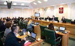 С. Рябухин иА.Майоров провели совещание руководителей аналитических служб аппаратов региональных органов власти