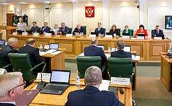 Сенаторы обсудили основные тезисы ежегодного доклада Генерального прокурора РФ
