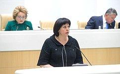 СФ проголосовал заизменения взаконодательстве, касающиеся порядка получения государственных услуг
