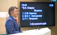А.Кикоть назначен заместителем Генерального прокурора Российской Федерации