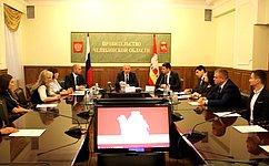 О. Цепкин обсудил вопросы повышения финансовой грамотности граждан