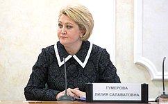 Л.Гумерова: Законодательство опатентных поверенных требует кардинального обновления
