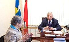 Ю.Липатов провел прием граждан вМосковской области
