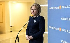 Парламентарии стран мира должны выразить свою позицию онедопустимости вмешательства вдела суверенных государств— В.Матвиенко
