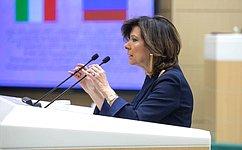 Председатель Сената Италии: Межпарламентский диалог помогает развивать сотрудничество между странами инародами