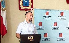 О. Алексеев провел встречу сглавами поселений, депутатами Собрания депутатов Питерского муниципального района