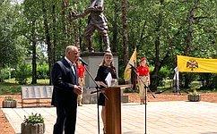 С. Митин принял участие вторжественном открытии памятника «Защитнику Отечества отблагодарных потомков»