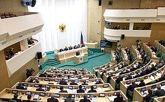 ВСовете Федерации состоится 470-е заседание