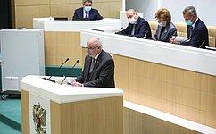 Совет Федерации одобрил изменения взакон «Опрокуратуре РФ»