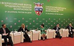 Л. Талабаева приняла участие воII Всероссийском форуме продовольственной безопасности