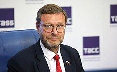 Konstantin Kosachev attends General Eurasian Peoples' Assembly