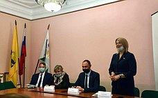 Н. Косихина: Малые города иисторические поселения Ярославской области получат новое развитие