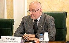 Доодобрения поправок вКонституцию наобщероссийском голосовании порядок назначения прокуроров субъектов остается прежним— А.Клишас
