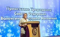 Л.Гумерова: Форумы ученых помогают найти решения для научно-технического развития страны