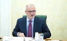 А. Клишас: Одно изглавных достижений современного российского правопорядка— наличие разветвленной системы гарантий защиты прав граждан