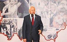 Н.Тихомиров: Всистеме образования Вологодской области достигнуты позитивные результаты