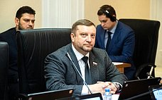 А. Кондратьев принял участие взаседании Постоянной комиссии ПА ОДКБ пополитическим вопросам имеждународному сотрудничеству