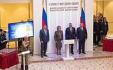 В. Матвиенко: Внашей стране много детей иподростков, проявивших мужество, смелость, героизм при спасении людей