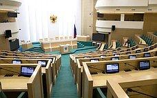 Заседание 491