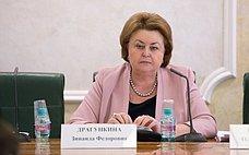 З.Драгункина: Работа пообеспечению безопасности ивысокого качества детского туризма должна быть продолжена
