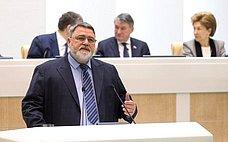И.Артемьев рассказал вСовете Федерации оразвитии конкуренции исовершенствовании антимонопольной политики