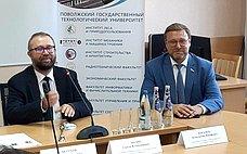 К.Косачев: Система образования вРеспублике Марий Эл конкурентоспособна нафедеральном уровне